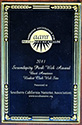 AANR award 2011 - Best Website